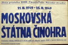 21. 3. - 25. 3. 1949