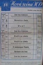 24. 2. - 3. 3. 1947 NS NS SND