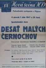 1. 7. 1947 NS SND